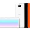 XPERIA 8 エクスペリア8 特価 3000円で買える レビュー カメラ 評価 評判 ワイモバイ