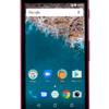 Android One S2 スペック 機能 防水 衝撃 レビュー 予約 評判 評価 発売日 特徴は?