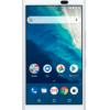 Android One S4 ワイモバイル 京セラ スペック 価格 レビュー 評価 評判 (過去販売機