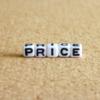 ワイモバイル 料金プラン 毎月の維持費 通話料 通信料金はいくら?値段は