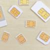 ワイモバイル 他社が販売していたスマホ機種が利用できるか SIMカードのみを購入でお