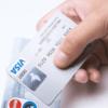 ワイモバイル オンラインショップ ウェブ ネットで手続きする時のクレジットカードの